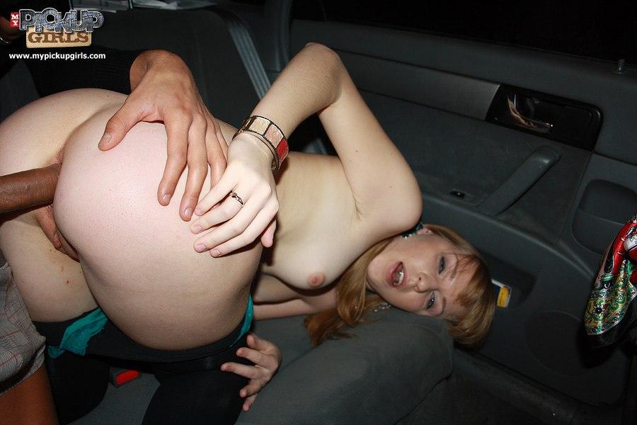 пикап порно фото скачать