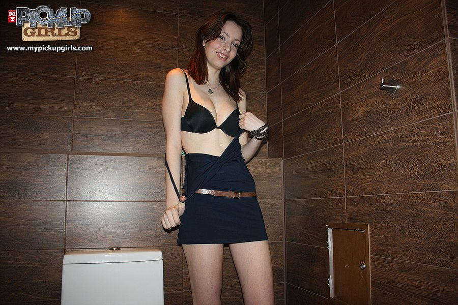 parent directory busty